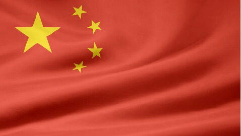 China Passes Law to Enforce Real Name Registration for Internet Users