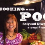 """Cooking with Poo,"" Wins the Coveted Diagram Prize"