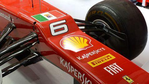 Ferrari Cars Fly Italian Navy Flag During Indian Race Practice