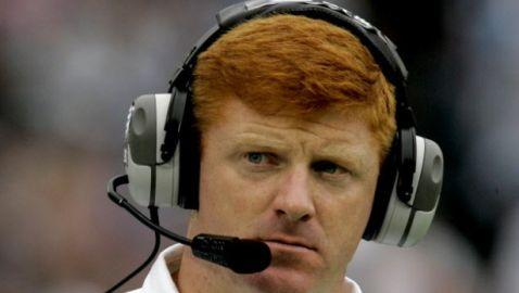 Mike McQueary Files Whistleblower Lawsuit Against Penn State