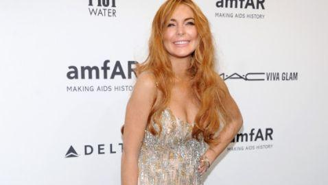 Lindsay Lohan Destroys THEIA Gown and Returns It in Pieces