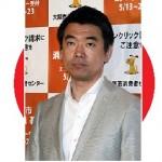 Japanese Mayor Justifies Military Rape of Sex Slaves