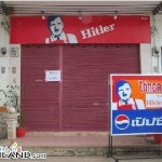 "KFC Considers Suing ""Hitler Fried Chicken"""