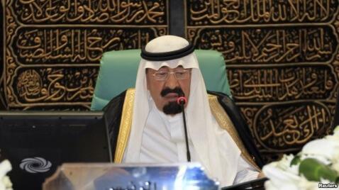 Saudi Arabia Guardedly Accepts Iran Nuclear Arrangement…