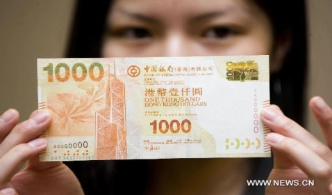 Hong Kong is Regulating Banknote Counterfeits