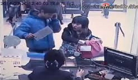 Meat Cleaver Wielding Robber gets Laughed at by Bank's Teller