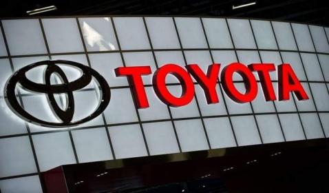 Toyota Reaches $1 Billion Settlement over Unintended Acceleration Cases