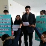 South Korean Law Students Threaten to Drop Out