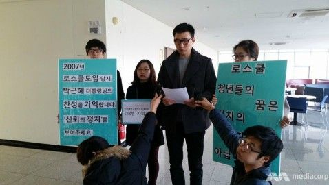 South Korea law students