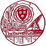 Harvard Law to Remove Shield