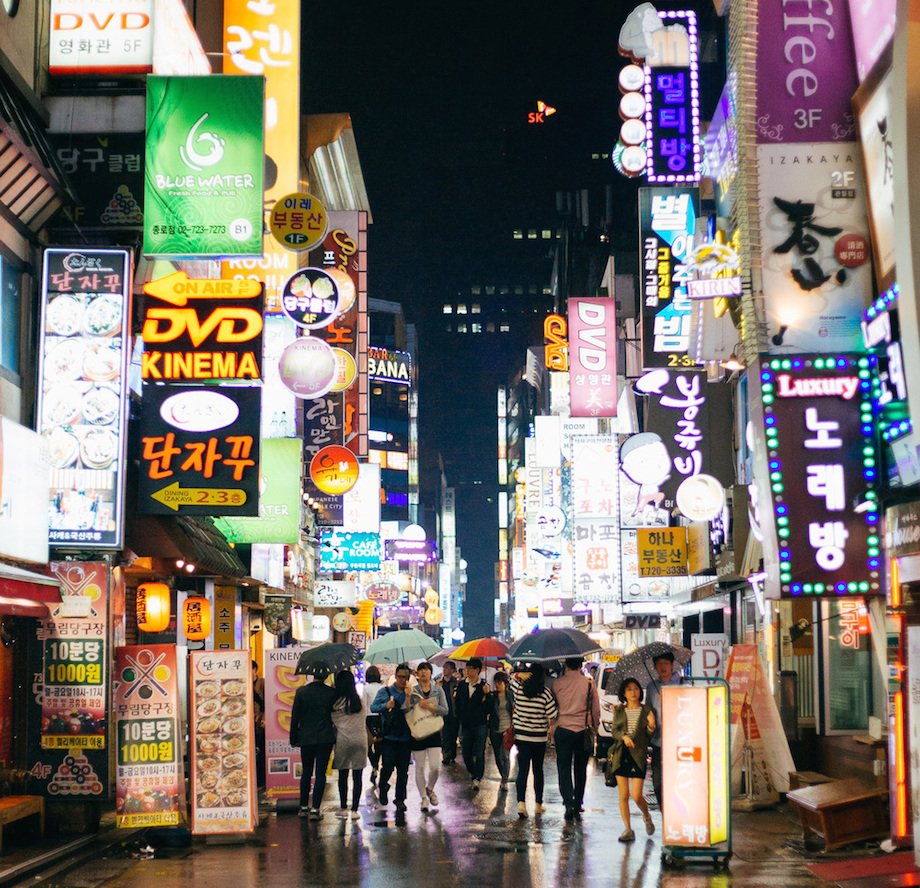 Seoul, South Korea is the most-well-connected internet city in the world.